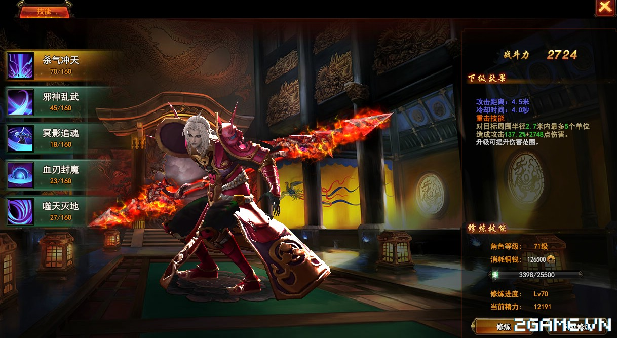 Chiến Thần Tam Quốc | XEMGAME.COM
