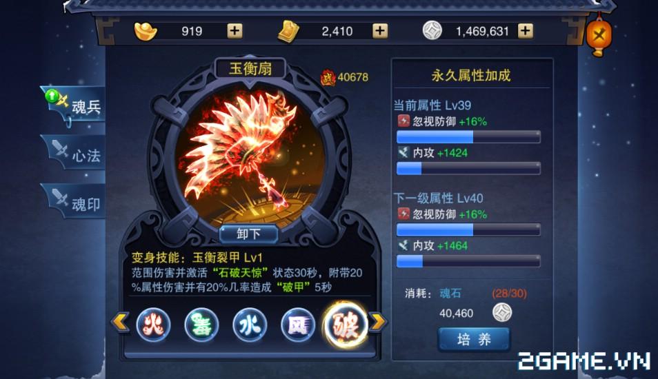 Thần Điêu Hiệp Lữ   XEMGAME.COM