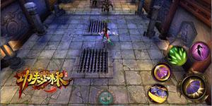 Kung fu Chi Vương – 3 tính năng mà người chơi nên một lần thử qua!
