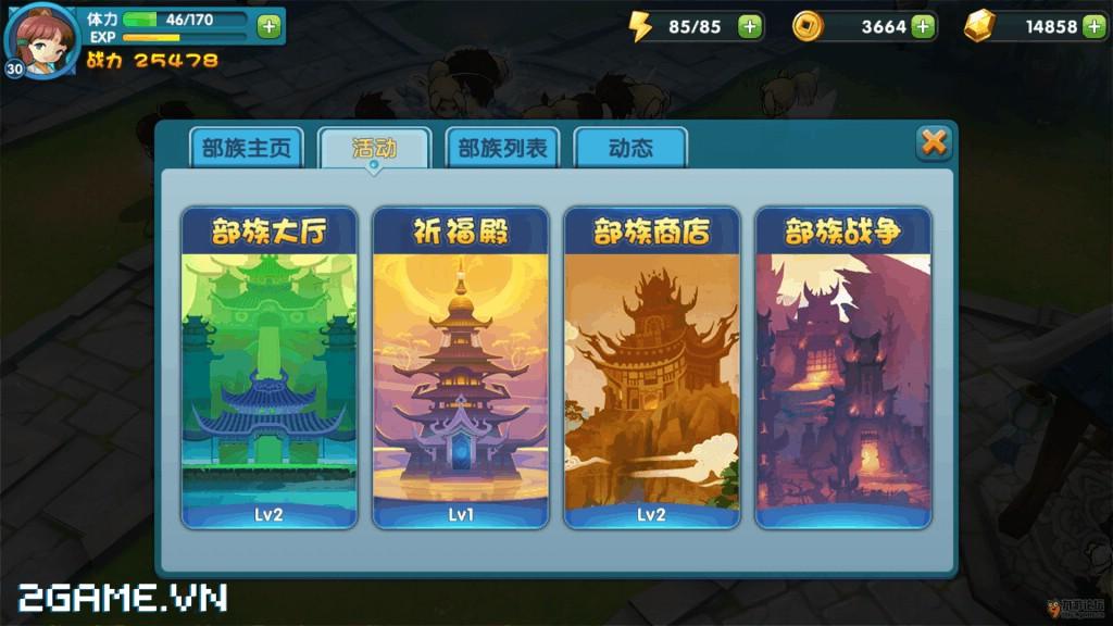 Ảo Mộng Giang Hồ | XEMGAME.COM