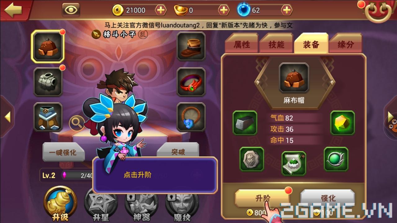 Tuý Anh Hùng   XEMGAME.COM