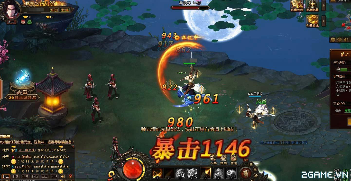 VNG sắp phát hành webgame Kiếm Vũ
