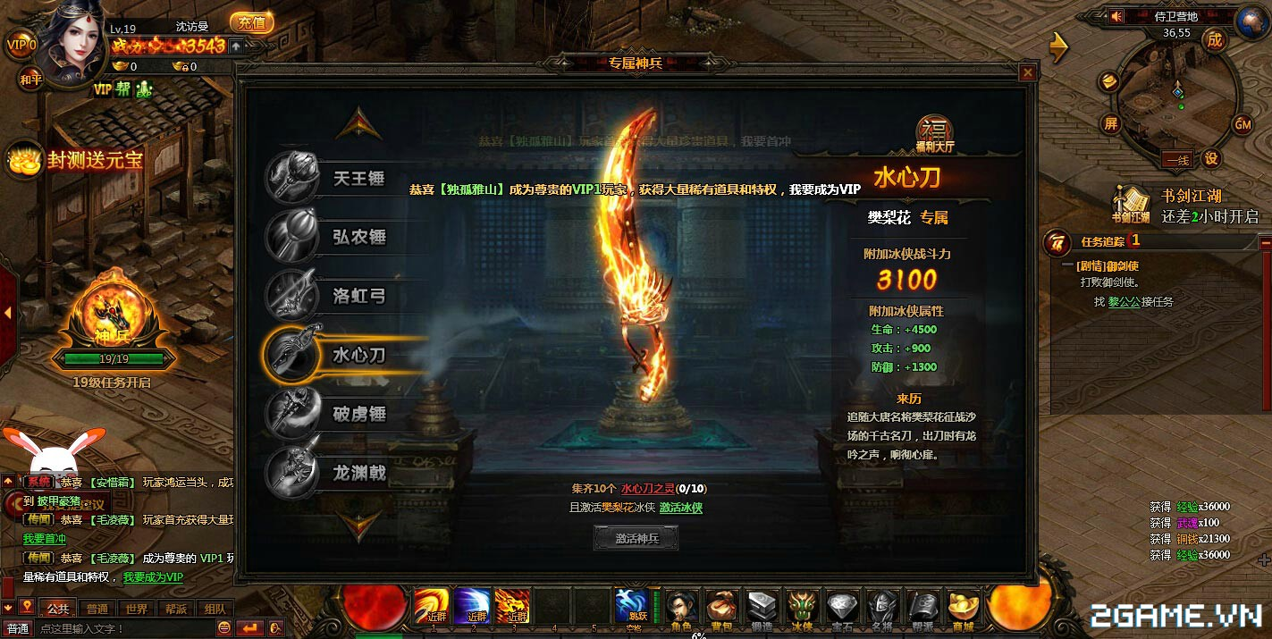 Diệp Vấn Online | XEMGAME.COM