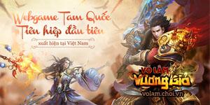 Game mới Võ Lâm Vương Giả cập bến Việt Nam