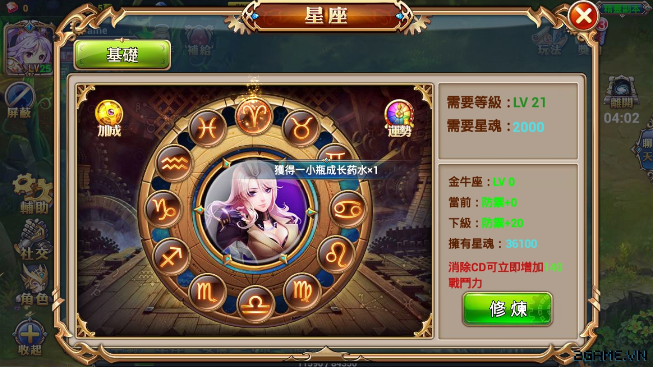 2game_choi_thu_manga_huyen_thoai_mobile_10.jpg (1280×720)