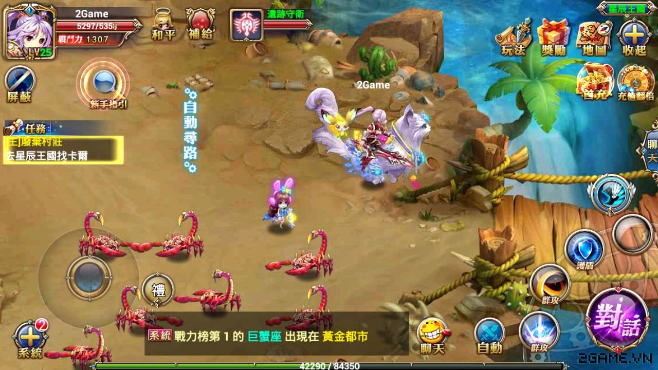 2game_choi_thu_manga_huyen_thoai_mobile_11.jpg (1280×720)