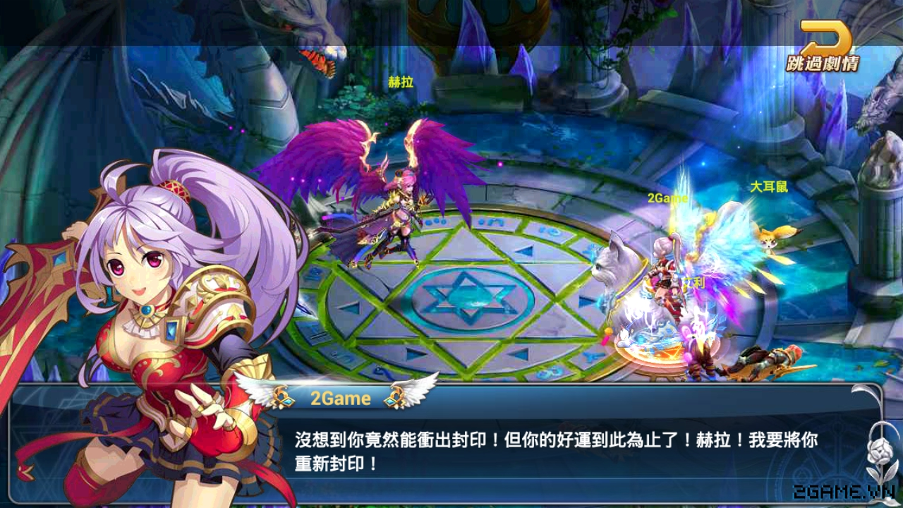 2game_choi_thu_manga_huyen_thoai_mobile_2.jpg (1280×720)