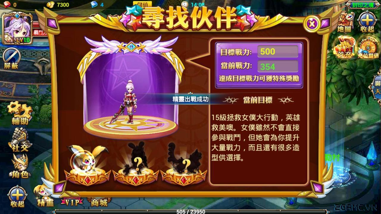2game_choi_thu_manga_huyen_thoai_mobile_9.jpg (1280×720)