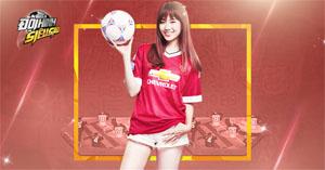 Game mobile Đội Hình Siêu Sao mời Hari Won làm đại sứ hình ảnh