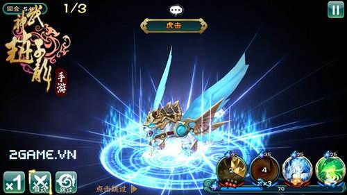 Võ Thần Triệu Vân Truyện 3D | XEMGAME.COM