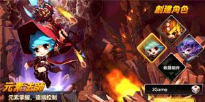 Chơi thử Biệt Đội Chibi – Game ARPG giống Maple Story sắp về Việt Nam