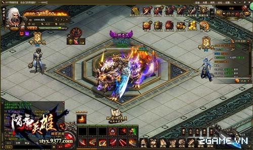 2game_webgame_thien_ha_chi_vuong_5s.jpg (500×298)