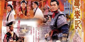 """Võ Lâm Vương Giả – """"Yếu tố nằm ngoài lịch sử"""" của dòng game Tam Quốc"""