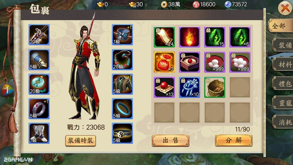 2game_anh_thuc_son_truyen_ky_mobile_15.jpg (1000×563)