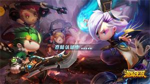Lục Long Tam Quốc 3D – Game mobile chiến thuật hấp dẫn đáng chơi nhất tháng 6