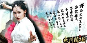 """Võ Thần Triệu Vân Truyện 3D – Ngày mai, ngọc nữ Yoona sẽ """"cải tử hoàn sinh"""""""