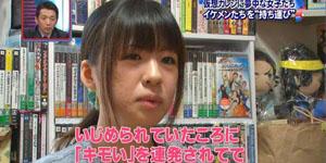 Dân Otaku chính hiệu chỉ ở nhà đọc truyện và chơi game sau khi bị bồ đá