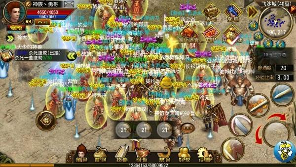 Sat Than VTC XG sa4d5-2