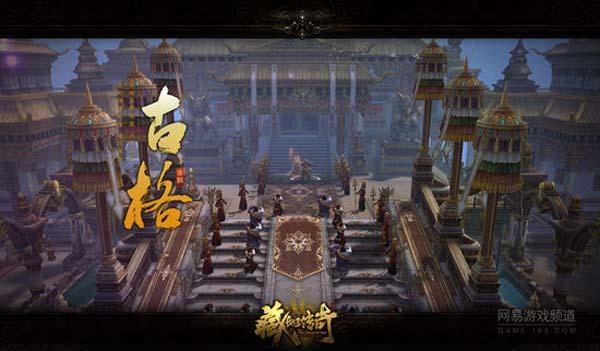 Tang Dia Truyen Ky (4)