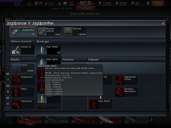 Warthunder XG s1a2d5q-13