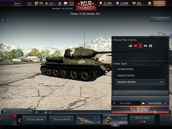 Warthunder XG s1a2d5q-4