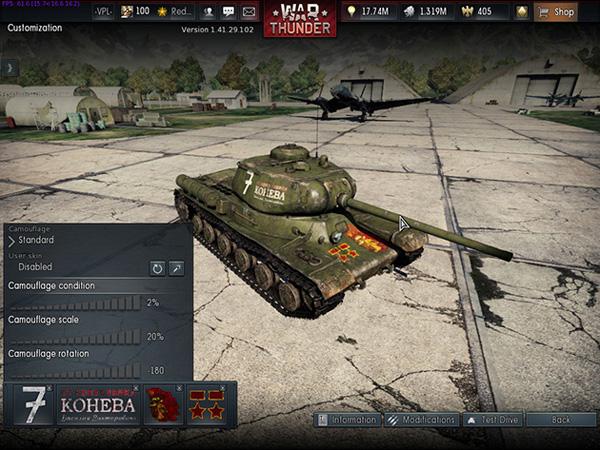 Warthunder XG s1a2d5q-9
