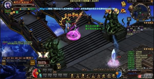 Webgame sad1d2a-4