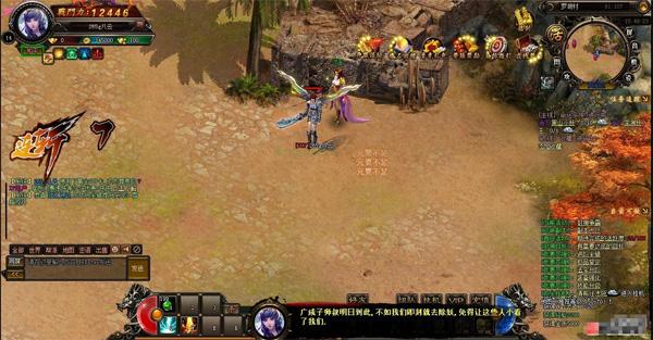 Webgame sad1d2a-5