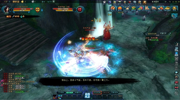 Kiem Tung XG 2as3d2-5