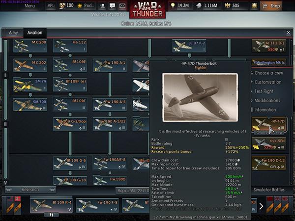 War Thunder XG as21d5q-4