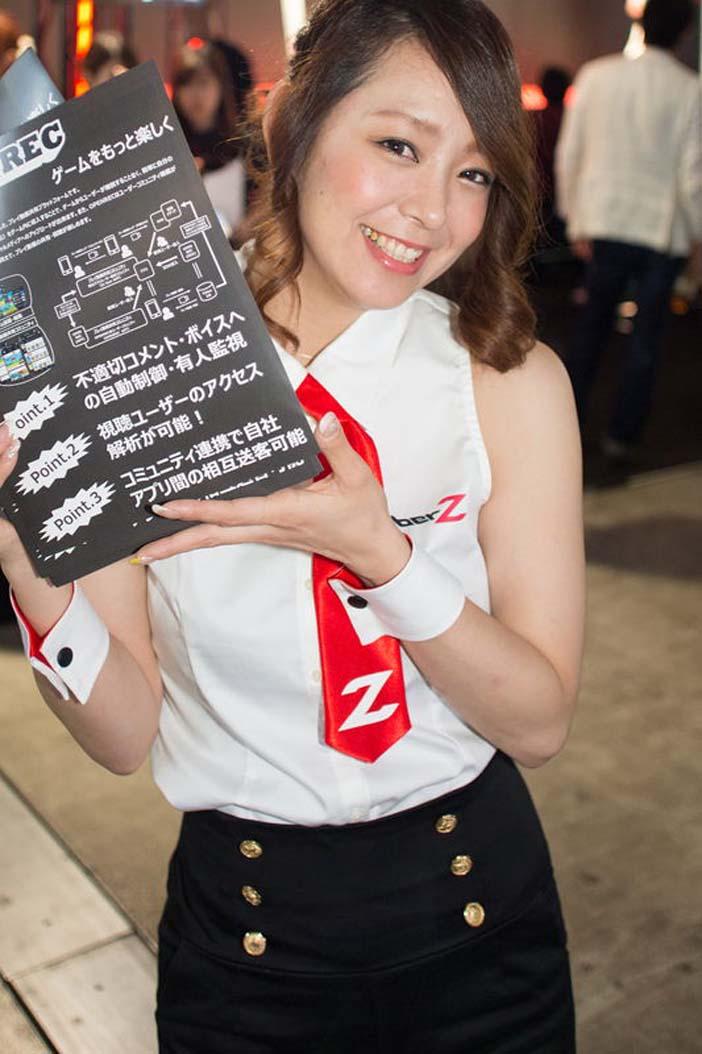 Tokyo Game Show 2014 (10)