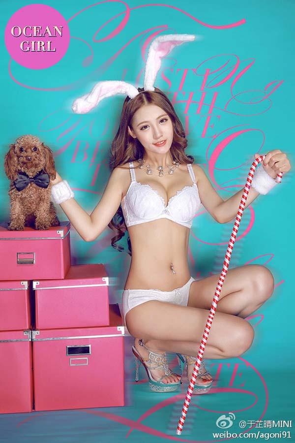 Vu Chi Tinh (3)