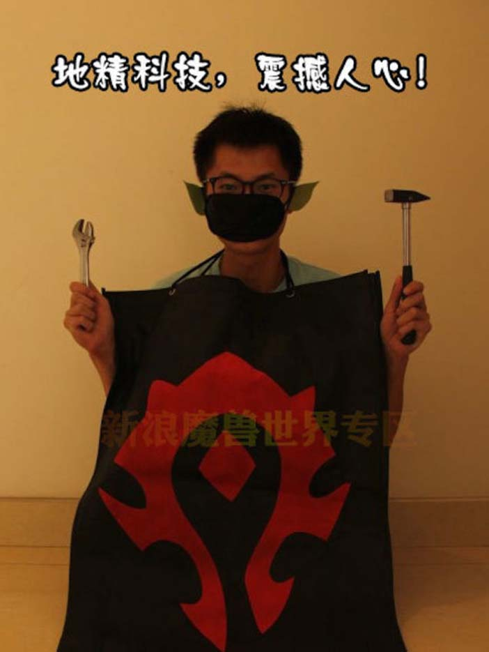 cosplay WoW (1)