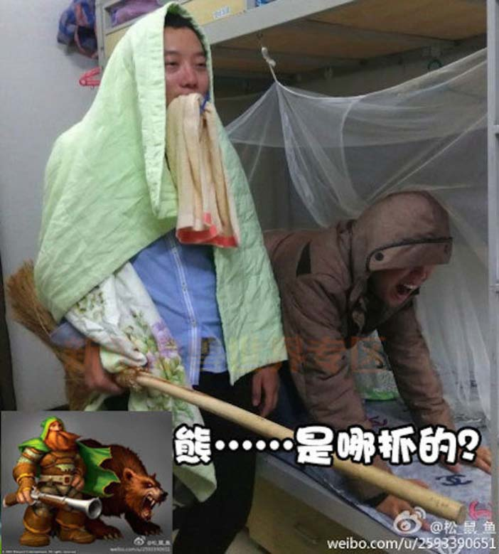 cosplay WoW (3)