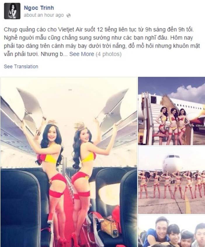 Ngoc Trinh (7)