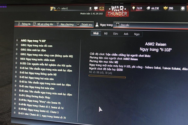 War Thunder XG asdq5we4-5