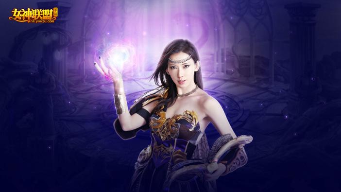 LoA Lam Chi Linh (5)