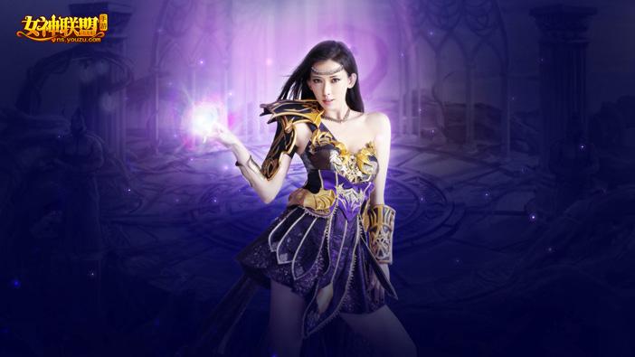 LoA Lam Chi Linh (6)