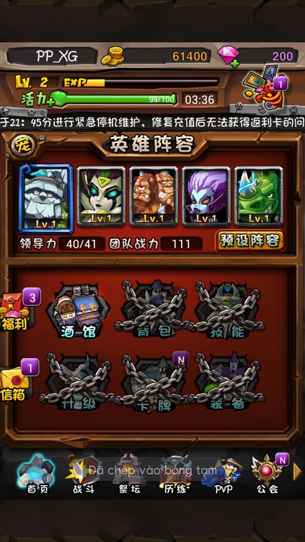 QBHT XG 2asd15-1