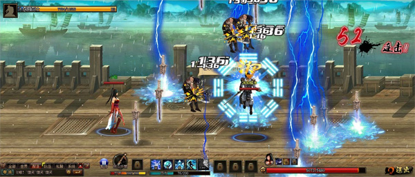Webgame XG 2sa1d5q0-3