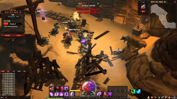 Game Online XG s12d15-3