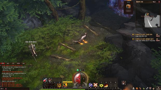 Game Online XG s12d15-7