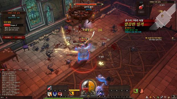 Game Online XG s12d15-9