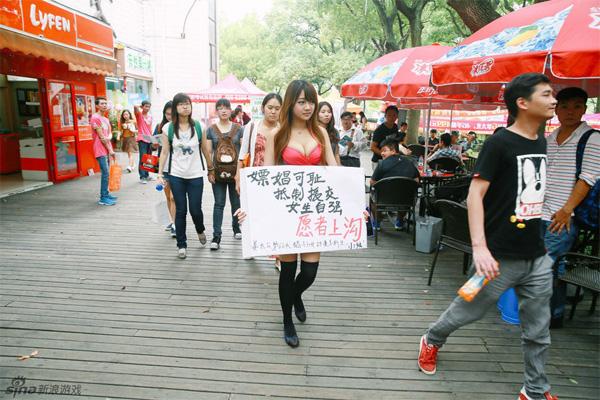 Hot Girl XG Mai Dam-2