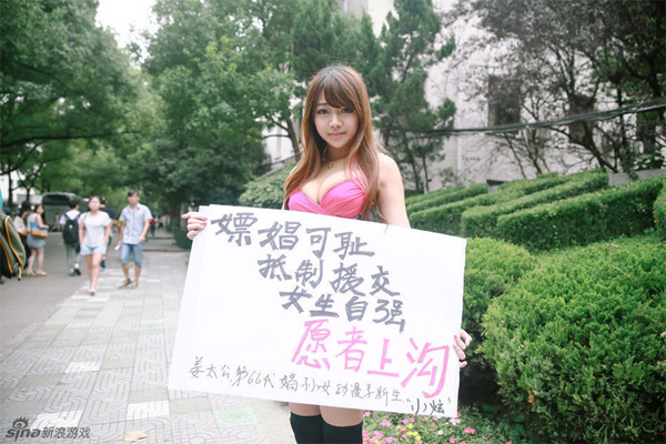 Hot Girl XG Mai Dam-4