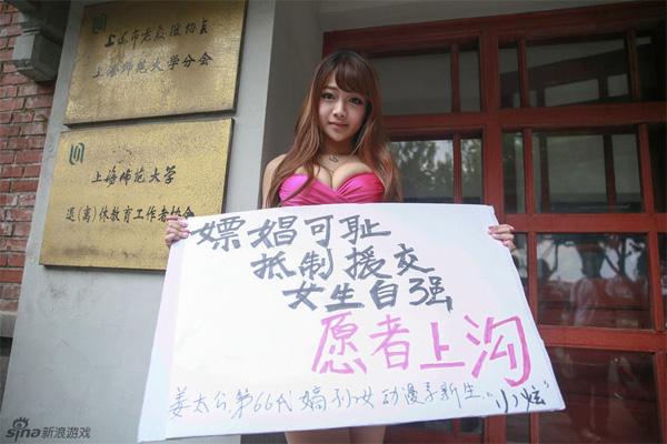 Hot Girl XG Mai Dam-6