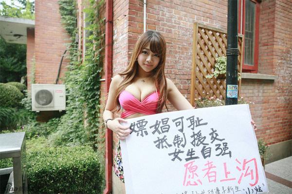 Hot Girl XG Mai Dam-7