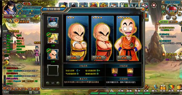 Ngoc Rong Dai Chien XG d21as5q-10