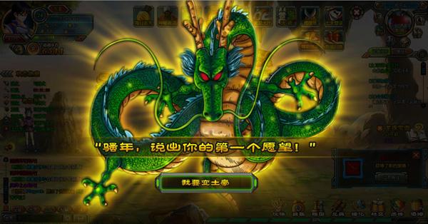 Ngoc Rong Dai Chien XG d21as5q-5