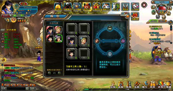 Ngoc Rong Dai Chien XG d21as5q-7